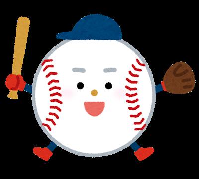 【LINE・メルマガ登録】無料でトレーニング・ストレッチ・投球フォームチェックの資料を受け取ってください!