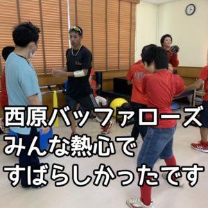 西原バッファローズのみなさんにメディカルチェック&肩のトレーニング指導【沖縄 少年野球】
